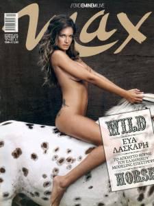 Greek-Model-Eva-Laskari-h6x8arfozs.jpg
