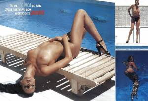 Noni-Dounia-Naked-%28Greek-Celeb%29-32-Pics-o7b758xbo0.jpg